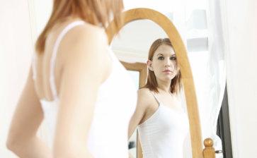 Saúde: distorção da autoimagem corporal